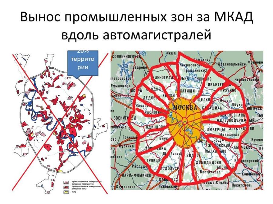 в Москву - люди едут на