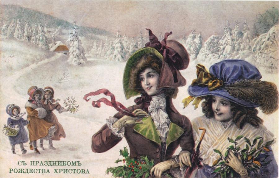 Всемирным, дореволюционные картинки рождество
