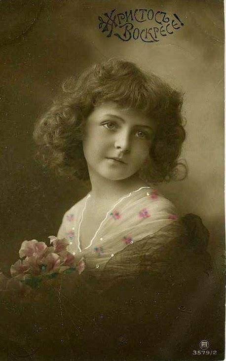 Дореволюционные открытки женщины