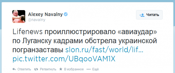 sayonara_Navalny