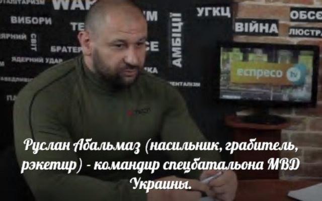 Картинки по запросу насильники батальона торнадо в донбассе