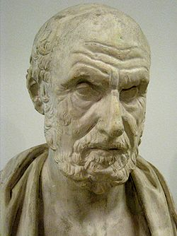 250px-Hippocrates_pushkin02