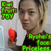 kiwifruit 75Y
