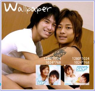 Shun and Kai