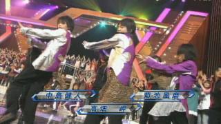 Takada Sho, Nakajima and...Kyuchi?