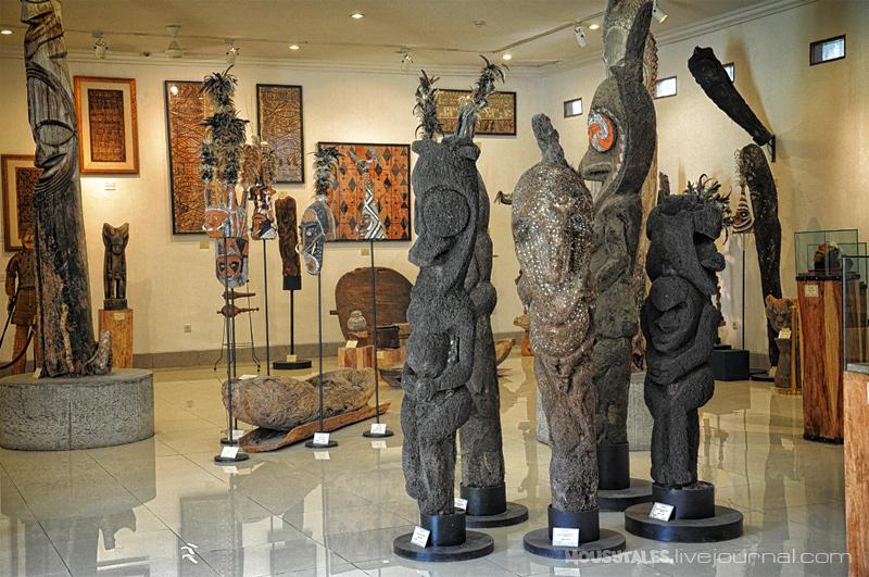 Pasifica museum