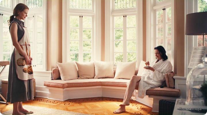 дизайн интерьера гостиной из фильма Властелин колец: Кроличья нора