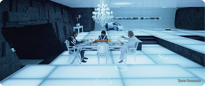 дизайн интерьера кухни из фильма Трон: Наследие