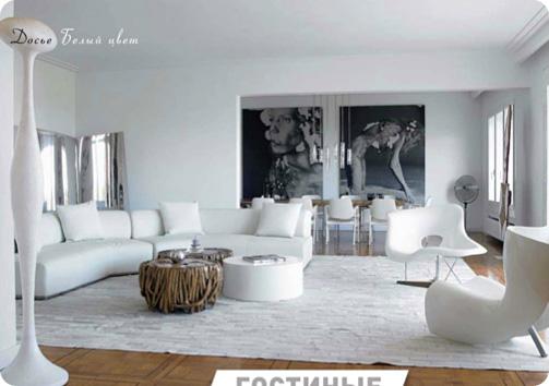 дизайн гостиной, интерьер кухни в современном стиле, белый цвет в интерьере, дизайн интерьера гостиной, современный стиль гостиной, белый диван в интерьере, дизайн интерьера квартир в Москве