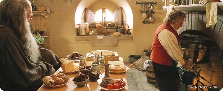 дизайн интерьера кухни из фильма Властелин колец: Братство кольца