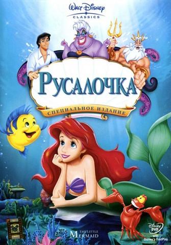 168-mermaid