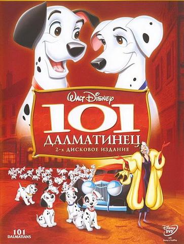 169-101-Dalmatians
