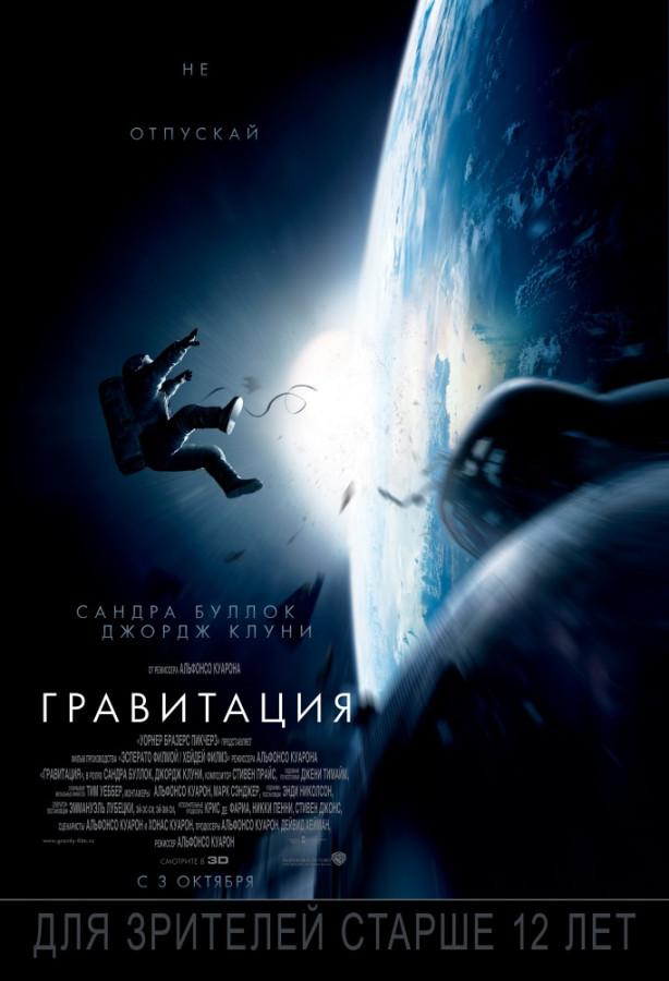 187-gravity
