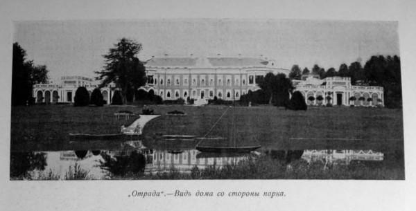 1917_вид от реки