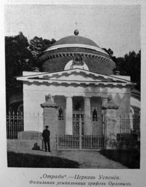 1917_Мавзолей