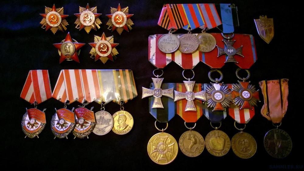 Все о орденах и медалях картинки
