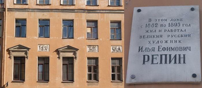 Дом Репина_2