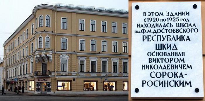 Старо-Петергофский пр-19
