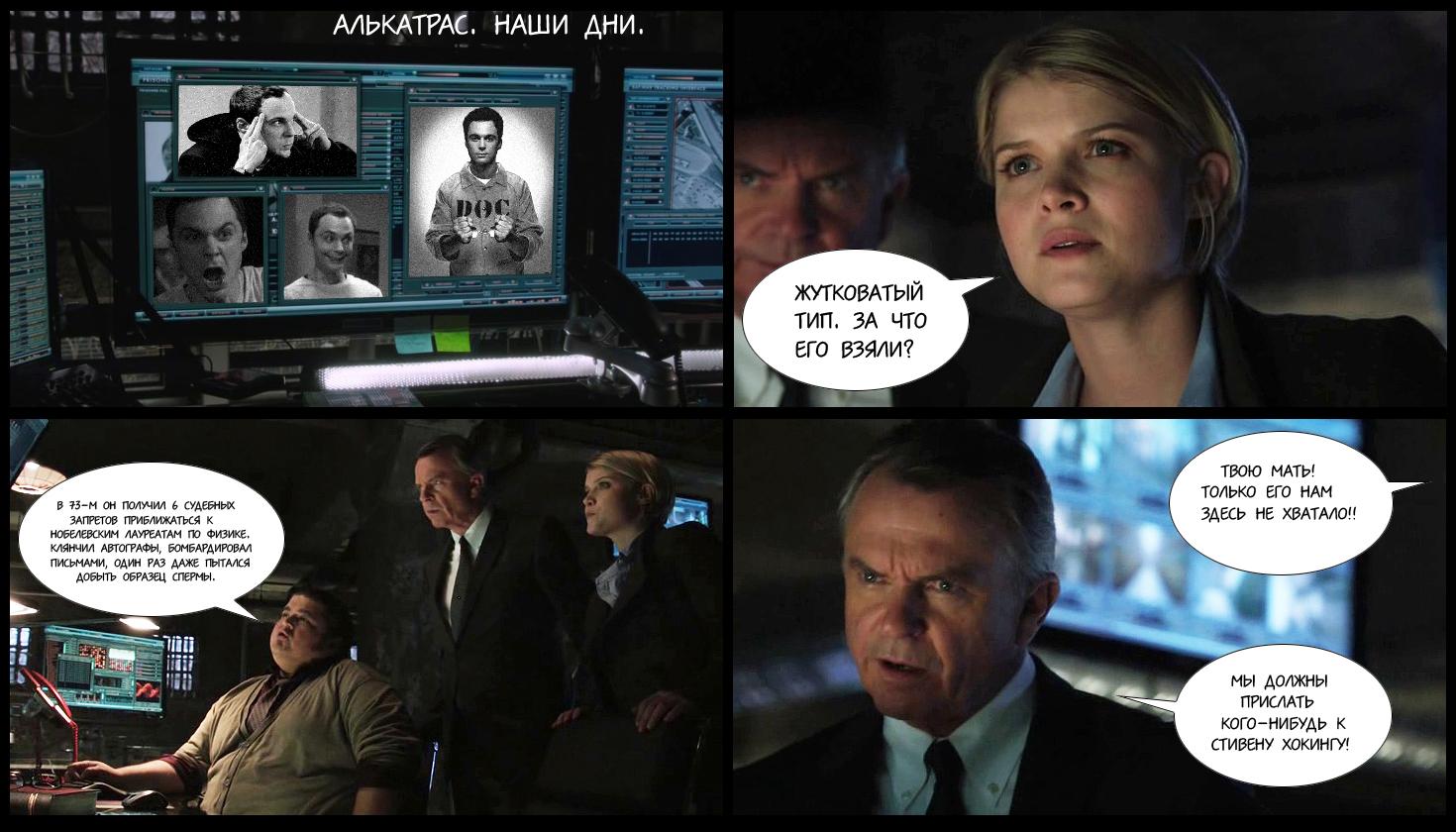 alcatraz-s.jpg