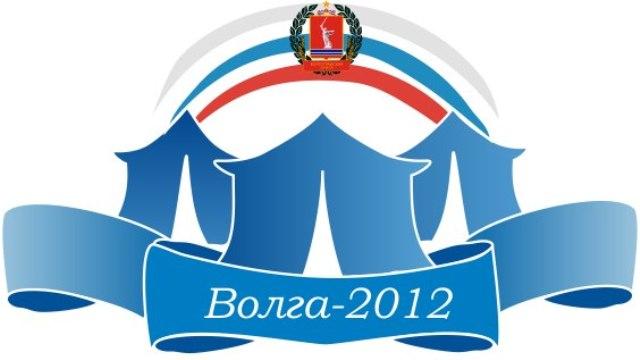 Forum Volga-2012