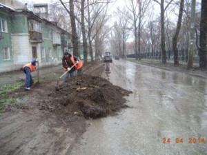 ул.Воронежская (18)
