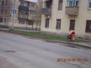Ул. Бакинская