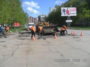 З.Космодемьянской текущий ремонт
