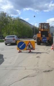 З.Космодемьянской текущий ремонт (2)