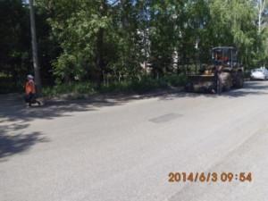 Подбор мусора пер. Саратовский
