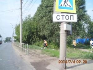 сбор мусора Новокуйбышевское ш.