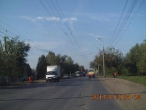 Новокуйбышевское шоссе