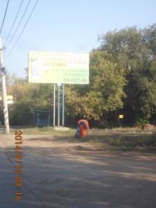 Подбор бытового мусора Кряжское шоссе