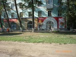 проспект Кирова (1)
