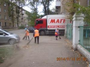 Очистка тротуара Молодежный пер.