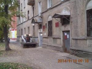 Подметание тротуара Молодежный пер.