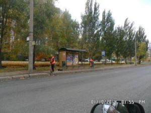 Георгия Димитрова