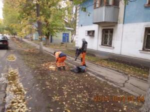 Очистка ул.Зеленая