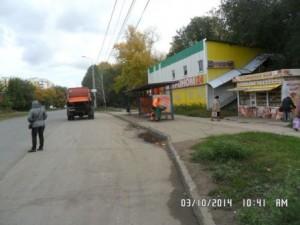 ставропольская (1)