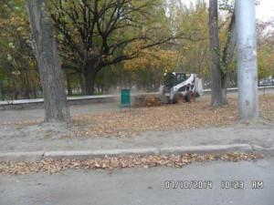 22 Партсъезд Парк Гагарина (3)