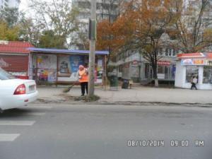 ул.Ташкентская