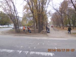 Пугачевский тракт