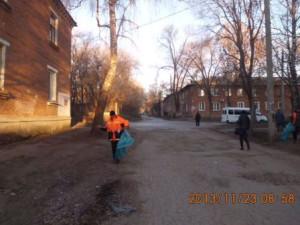 Роторный переулок