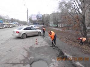 ул.Пугачевский тракт