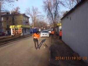 Ул.Молодёжный пер