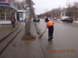 ул. Аэродромная  (2)