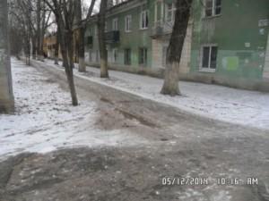Воронежская и Свободы