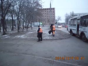 ул. Мяги  (1)