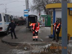 ООТ Кряж Новокуйбышевское шоссе