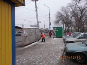 ООТ Кряж.Новокуйбышевское шоссе