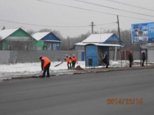 очистка ООТ Кряж Новокуйбышевское шоссе